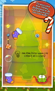 Cut the Rope Holiday Gift для Android