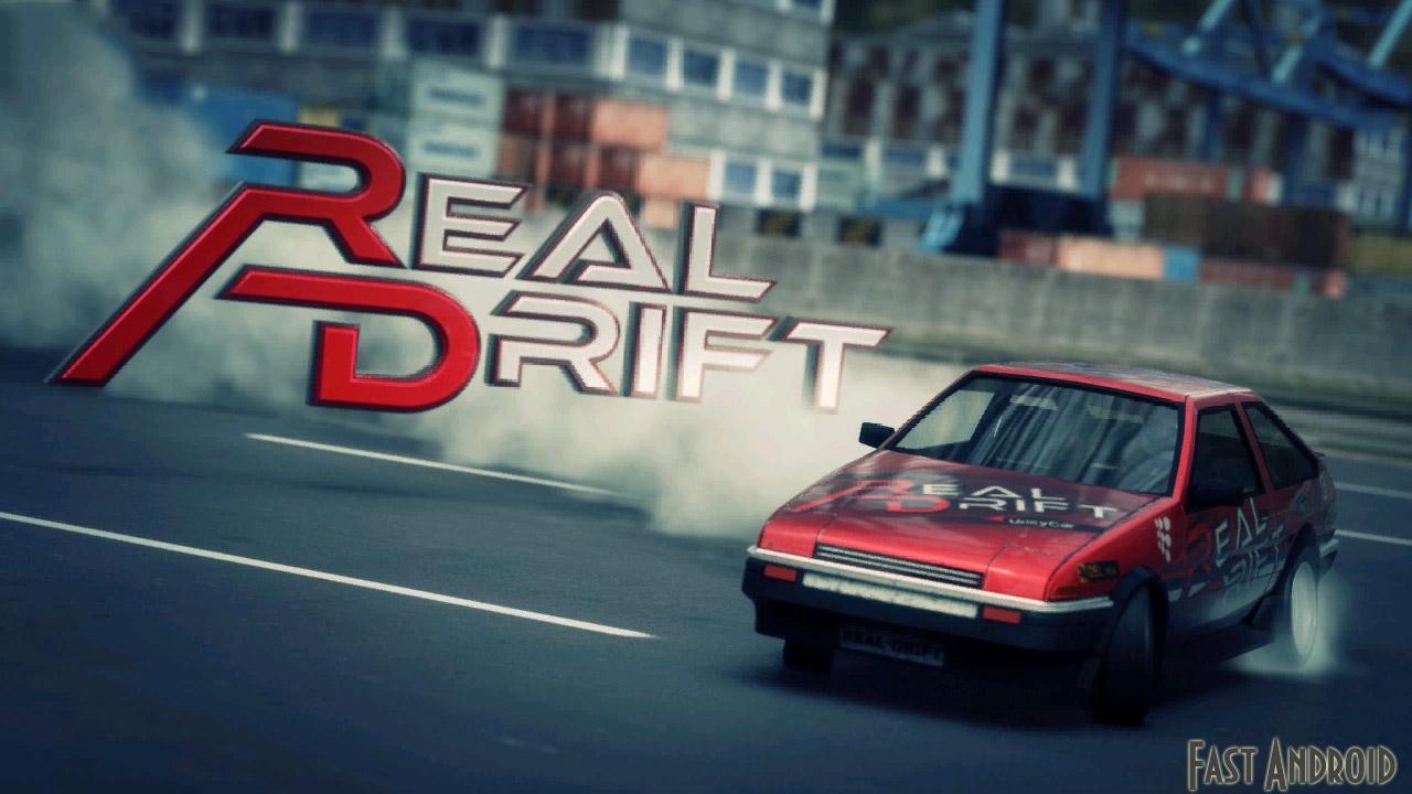 CarX Drift Racing на андроид скачать бесплатно apk