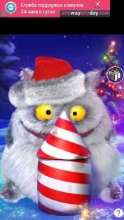 Santa Yumm для Android
