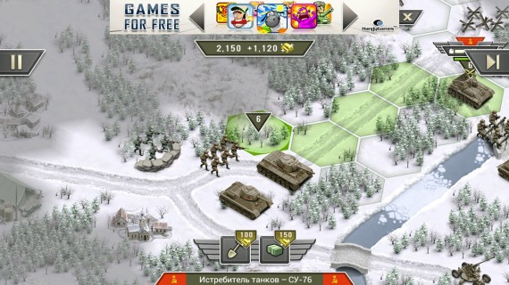 Стратегическая игра 1941 Frozen Front