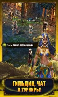RPG ETERNITY WARRIORS 3