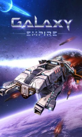 Игра Galaxy Empire
