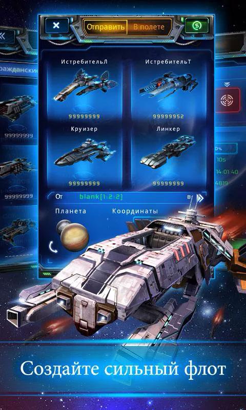 Приложения в Google Play – Легенда Галактики