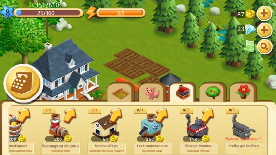 Happy Farm Candy Day для Android
