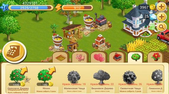 Happy Farm Candy Day обустройте свою ферму