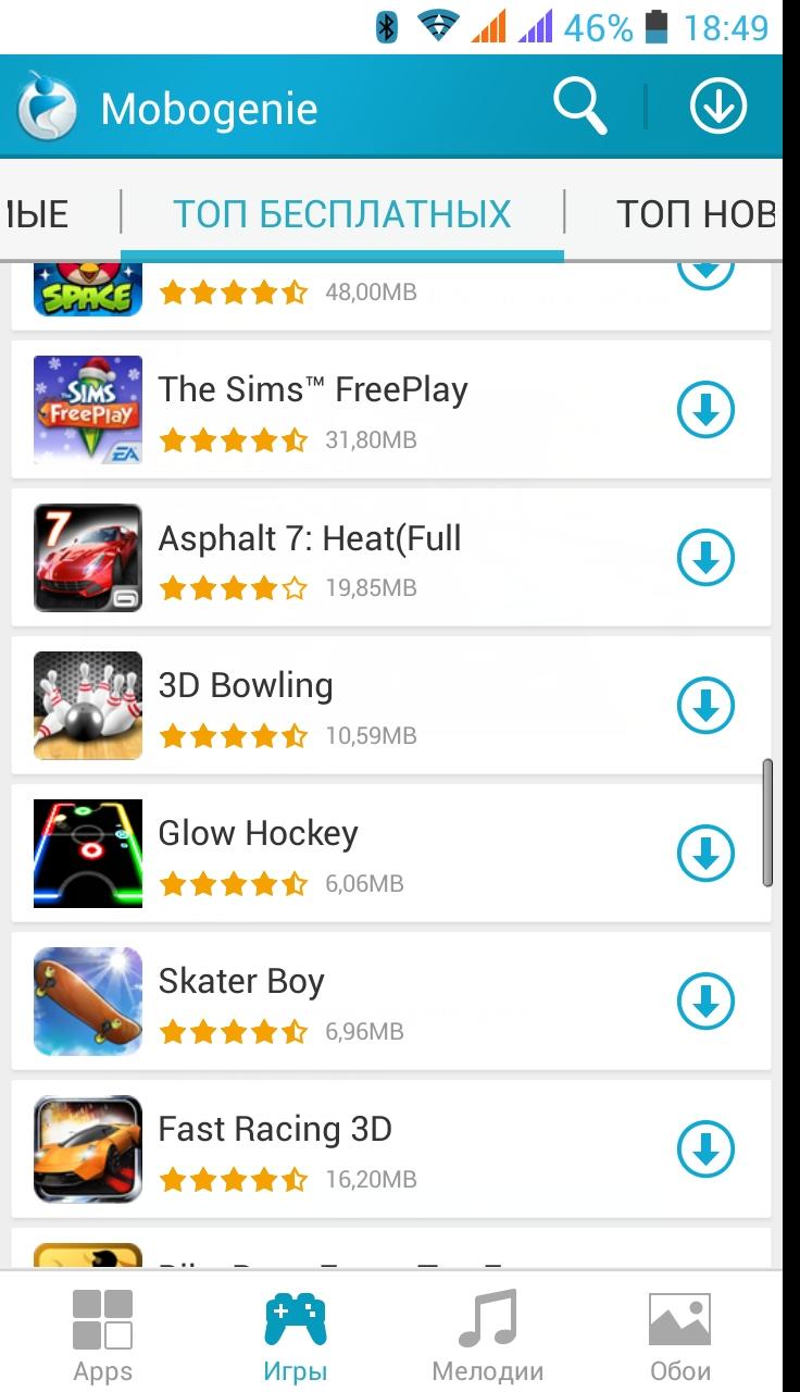Приложения для андроид | Скачать бесплатно …