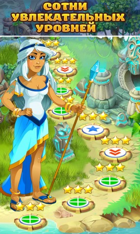 Atlantis Adventure для Android