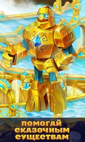 Игра Atlantis Adventure