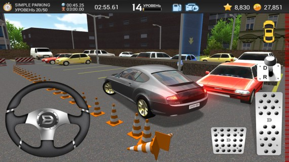 Симулятор Car Parking Game 3D