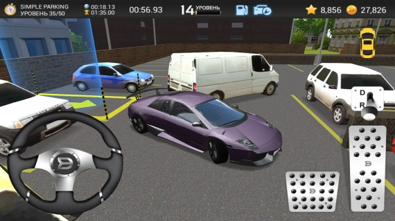 Игра Car Parking Game 3D