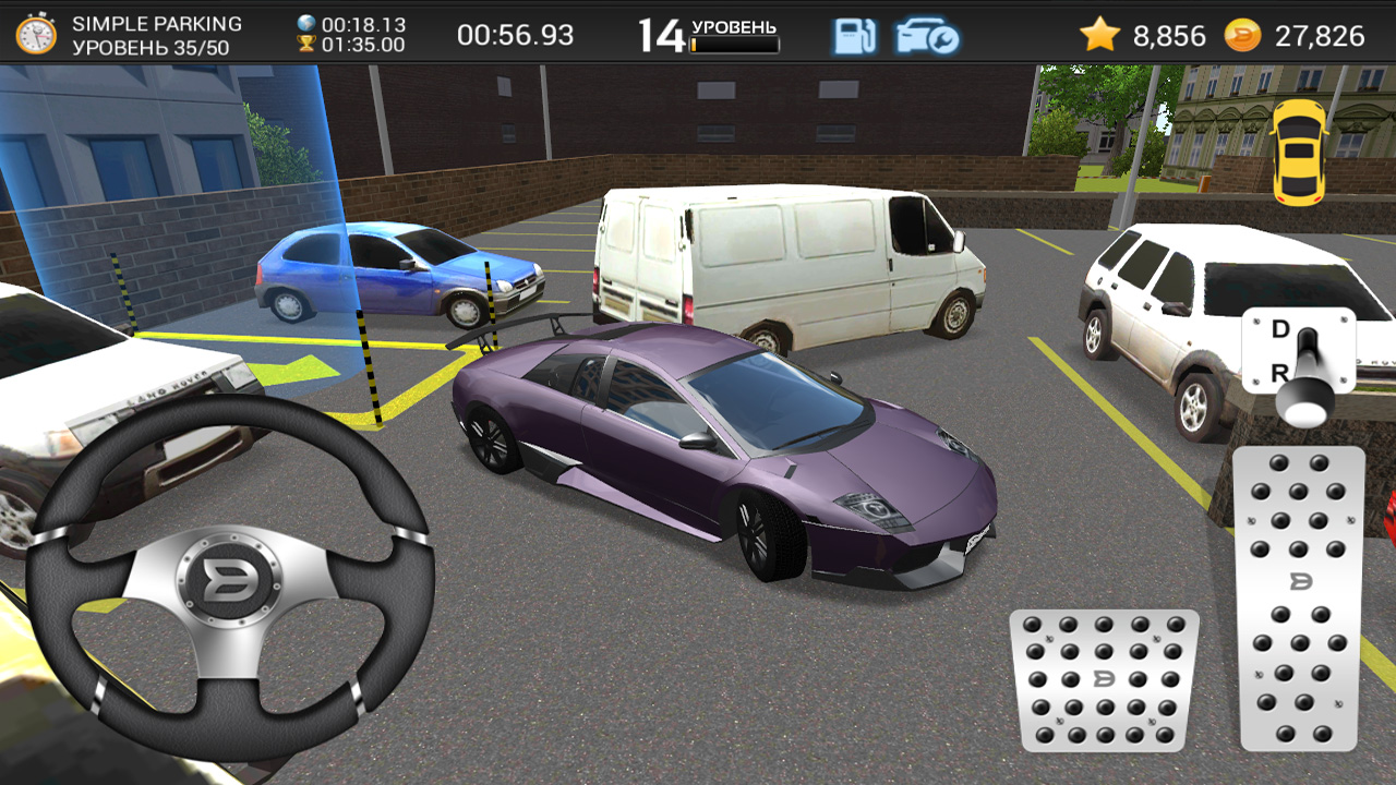 Parking Games - Try to Park a Car, a Bus or even a Truck ...