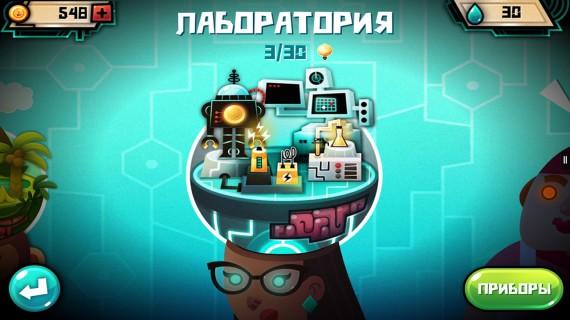 Globlins для Android
