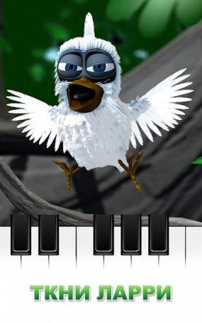 Говорящая птица Talking Larry