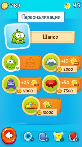 Наряды в Cut the Rope 2