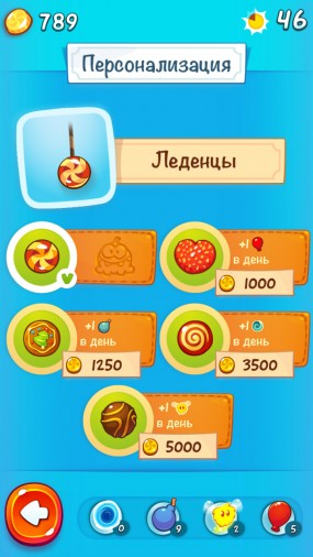 Аркада Cut the Rope 2