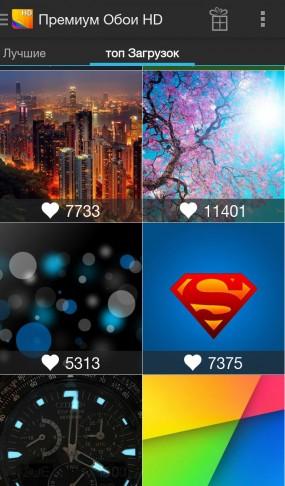 Premium Wallpapers HD обои для вашего устройства
