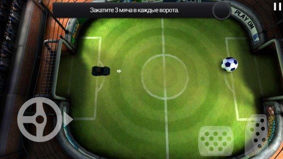 Soccer Rally 2 для Android