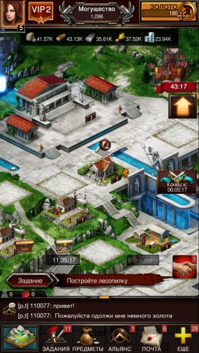 Стратегия Game of War