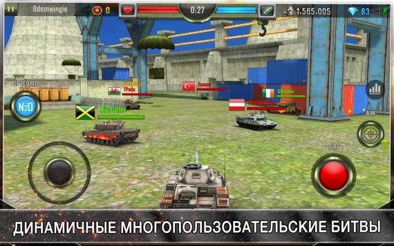 Сражайтесь на танках в Iron Force