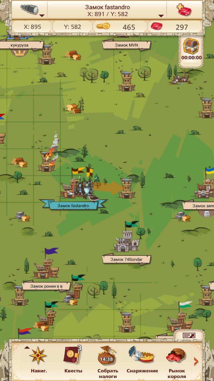 Игры для Android - imtalk.info