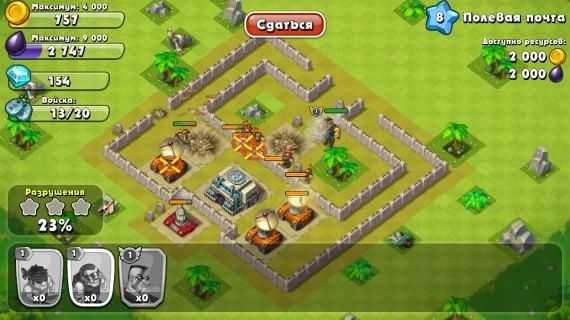 Стратегия Jungle Heat