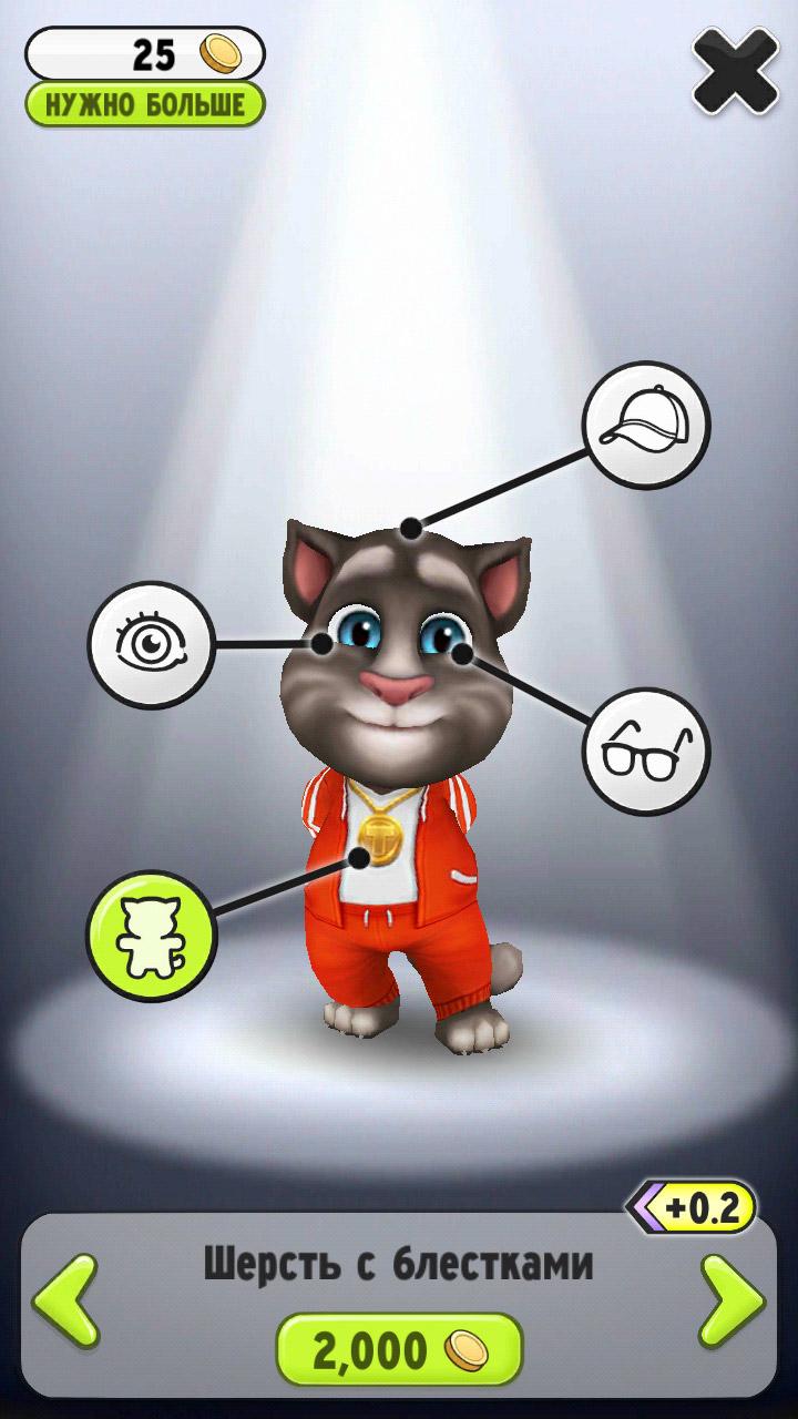 Окей google мой говорящий кот том