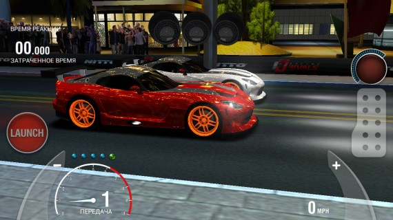 Гонки Racing Rivals