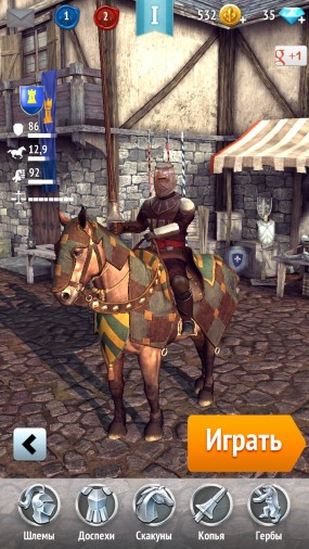 Rival Knights от Gameloft