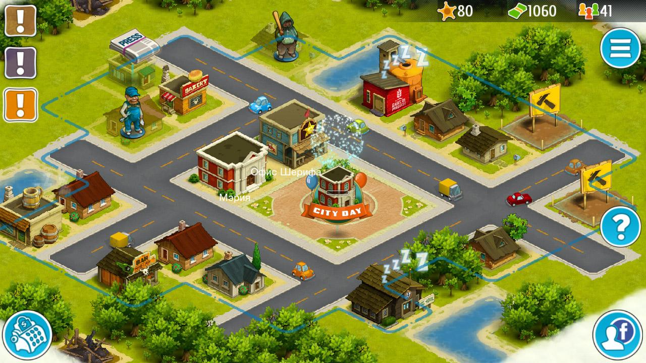Игра Build a Town