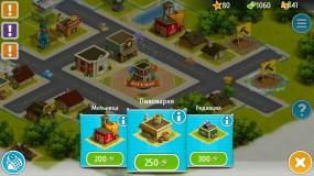Build a Town постройте город мечты