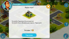 Build a Town для Android