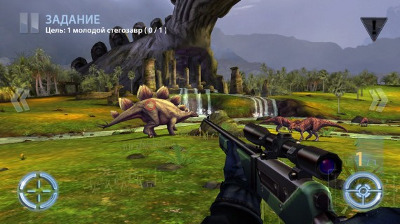 Игра DINO HUNTER DEADLY SHORES