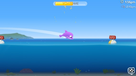 Игра Fish Out Of Water