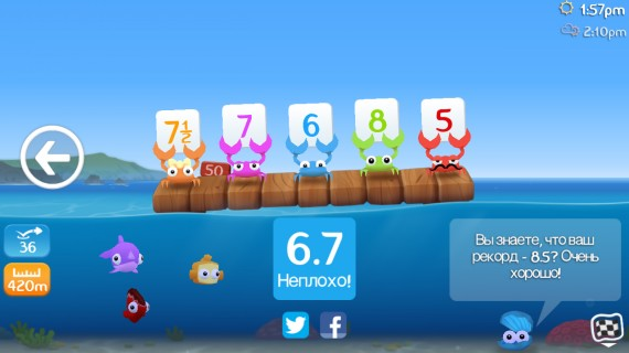 Fish Out Of Water для Android