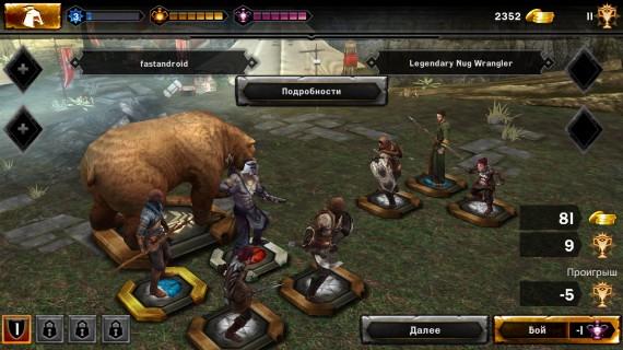 Стратегия Heroes of Dragon Age