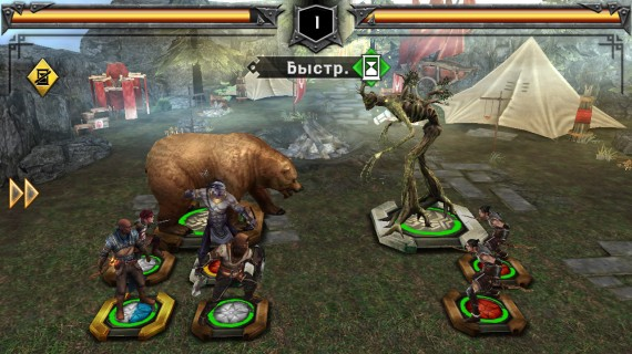 Игра Heroes of Dragon Age