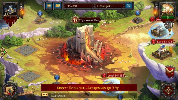 Игра Rise of Sparta War and Glory
