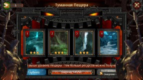 Rise of Sparta War and Glory для Android