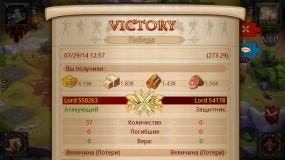 Rise of Sparta War and Glory создайте империю