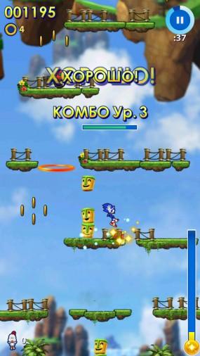 Игра Sonic Jump Fever