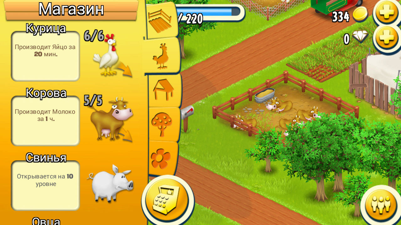 Hay Day - Wikipedia