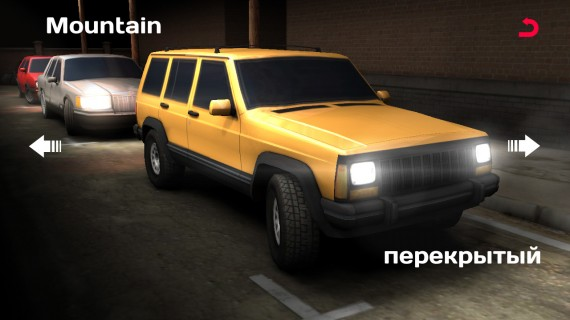 Backyard Parking 3D для Android