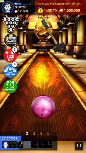 Bowling King сбейте все кегли