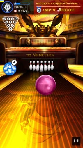 Станьте королем боулинга в Bowling King
