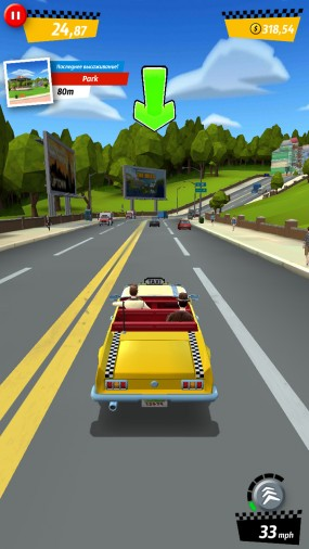 Crazy Taxi City Rush для Android