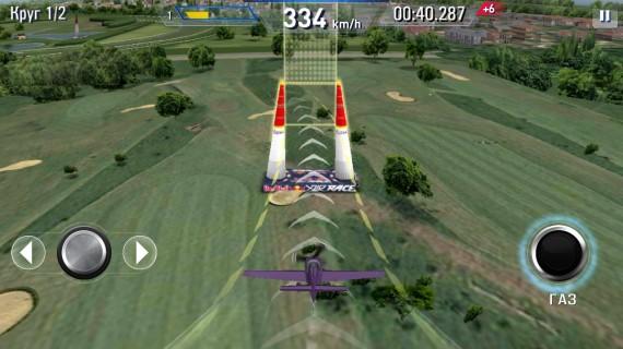 Гонки на самолетах Red Bull Air Race