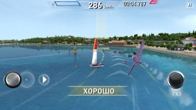 Red Bull Air Race для Android