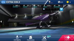 Ангар Red Bull Air Race