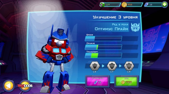 Улучшение Angry Birds Transformers
