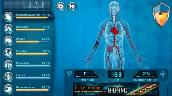Игра Bio Inc Biomedical Plague